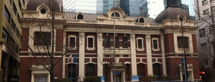 WOORI BANK is one of Korean Early Modern Architectural Heritage.