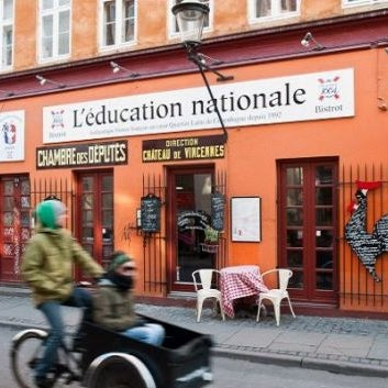 Photo of L'éducation nationale