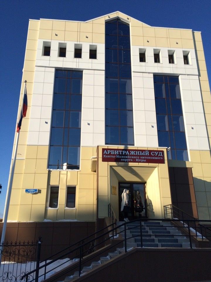 Мировой суд по судебному 67