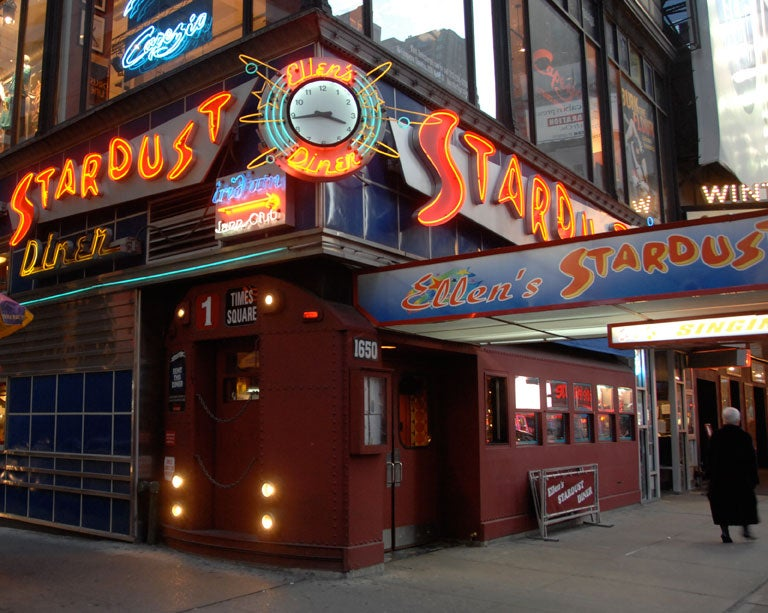 Ellen 39 s stardust diner at 1650 broadway at w 51st st new for 151 west broadway 4th floor new york ny 10013