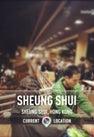 MTR Sheung Shui...