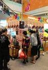 Hau Tak Shopping...
