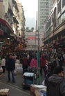 Tung Yick Market...