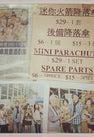 MTR Ma On Shan...