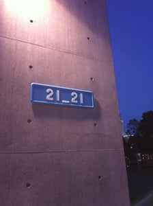 21_21 DESIGN SIGHT