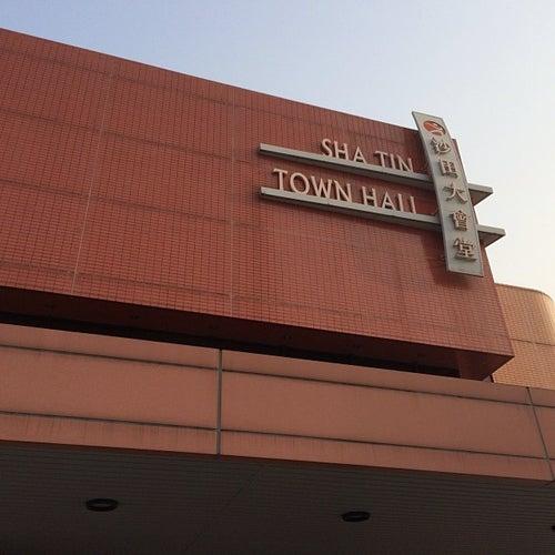 Sha Tin Town Hall 沙田大會堂