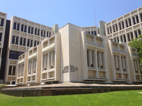 Tel Aviv University | אוניברסיטת תל-אביב