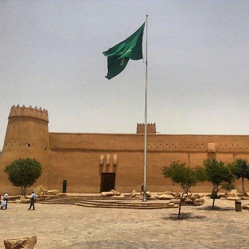 Masmak Fortress | قصر المصمك