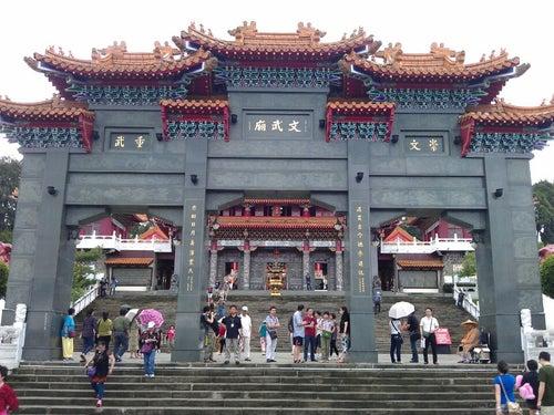 日月潭文武廟 Wenwu Temple