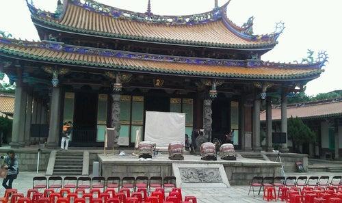 孔廟 Confucius Temple