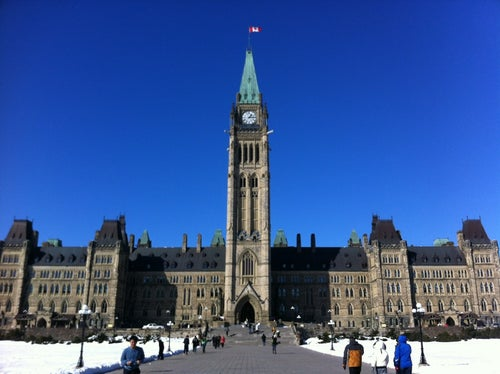 Parliament Of Canada - East Block