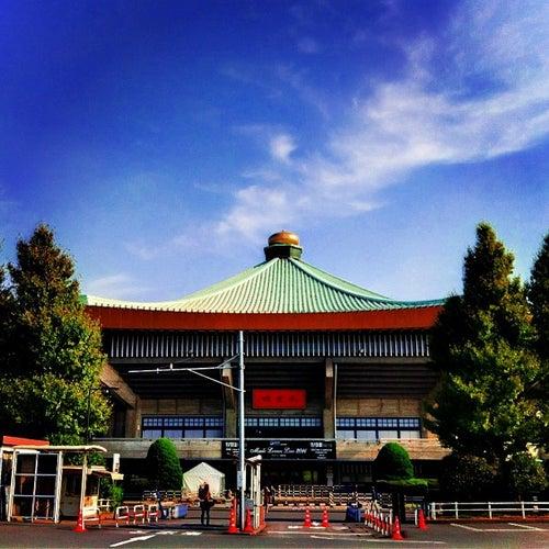 日本武道館 (Nippon Budokan)