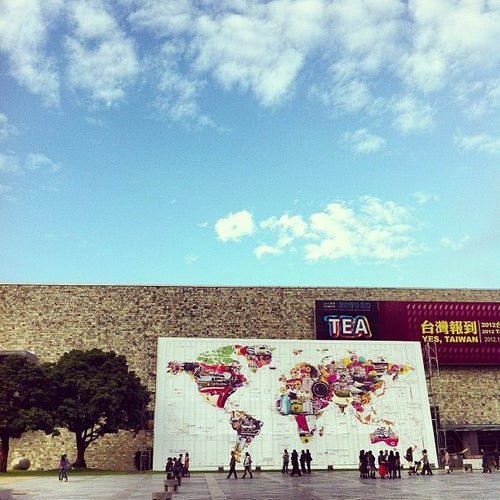 國立台灣美術館 National Taiwan Museum of Fine Arts
