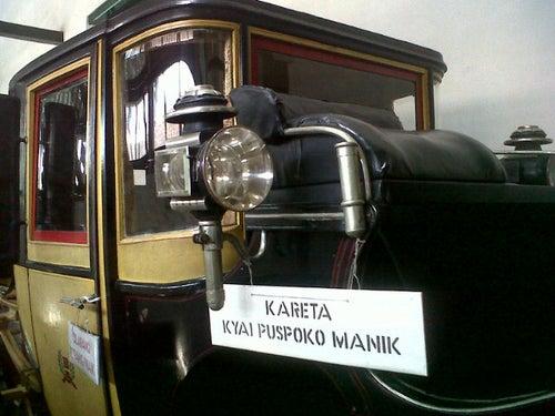 Museum Kereta Keraton Yogyakarta