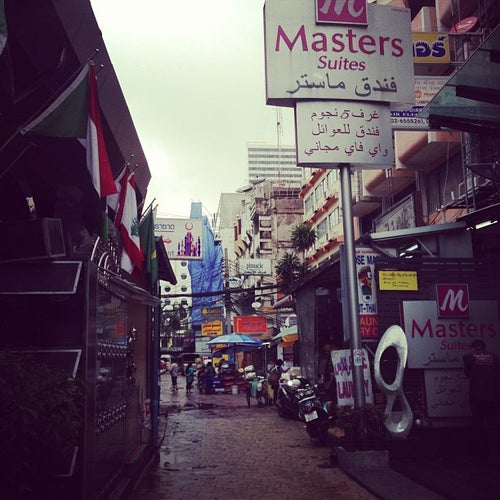 Arab Town شارع العرب