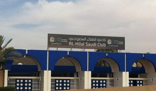 نادي الهلال السعودي | ALHILAL Saudi Club