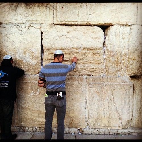 Wailing Wall || حائط البراق || הכותל המערבי