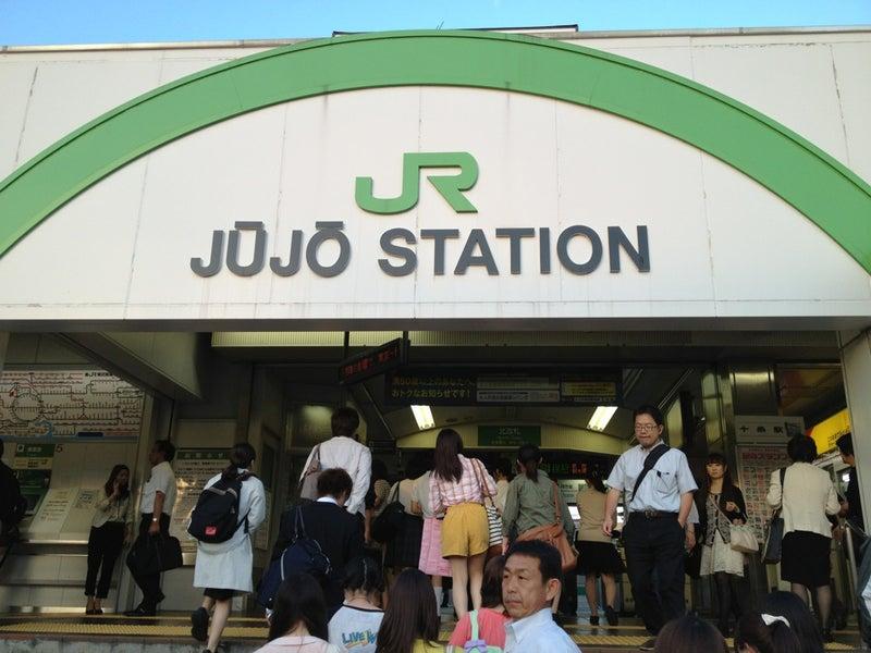 Jūjō Station (十条駅)