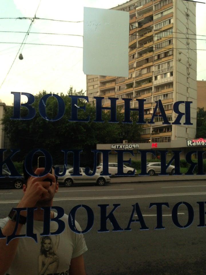 Уголовный юрист Большая улица юрист по жилищным делам Коновкина переулок