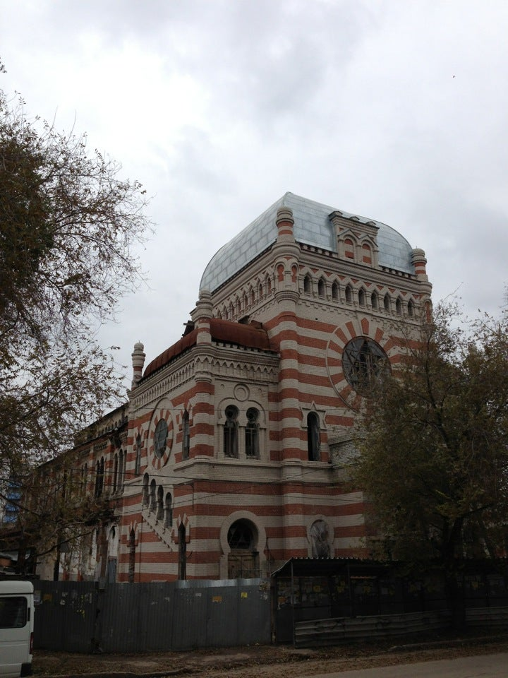 скульптуры фото синагоги г ярославля входе