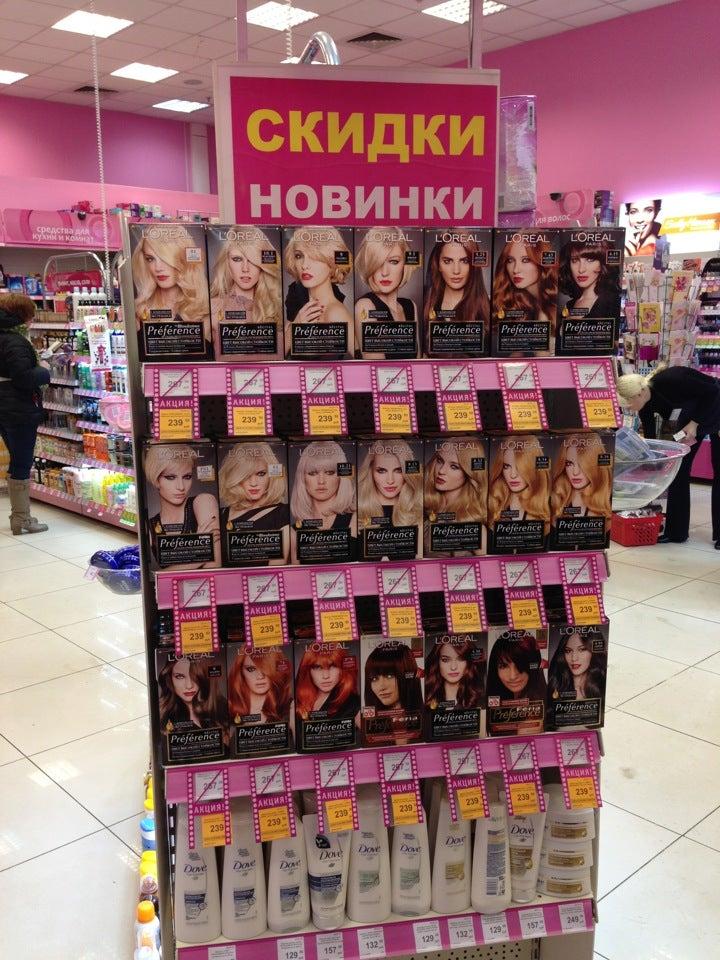 Магазины косметики дмитров