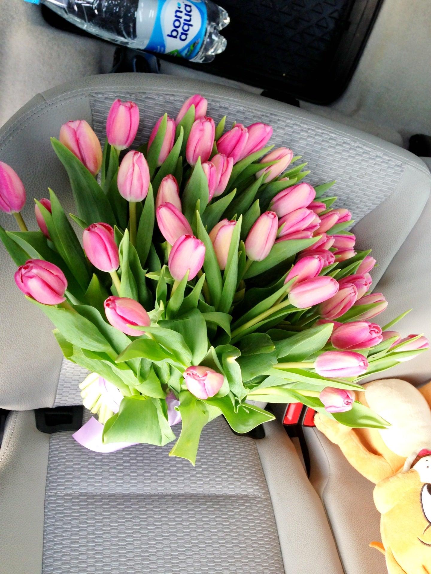 Где купить цветы оптом в юзо в москве где можно заказать цветы с доставкой на до
