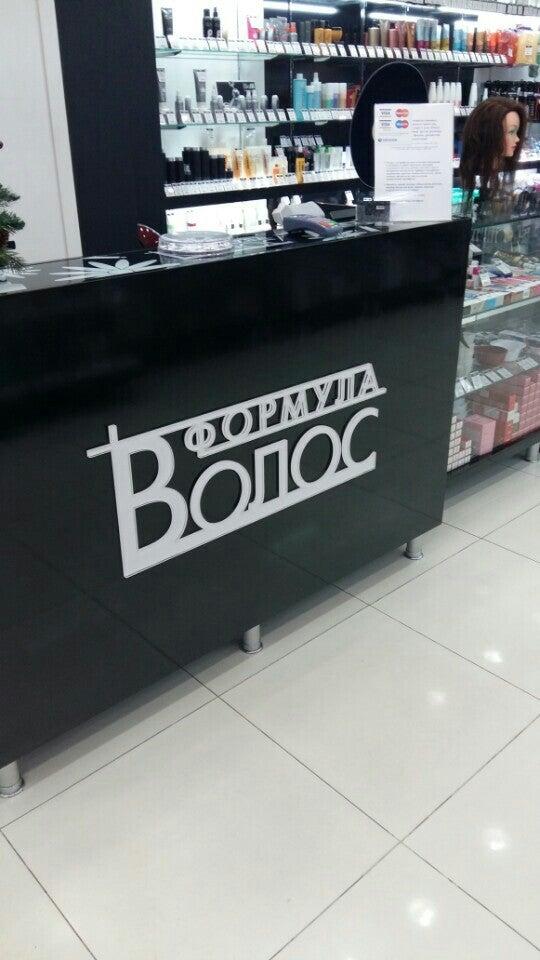 Формула волос магазины в москве адреса
