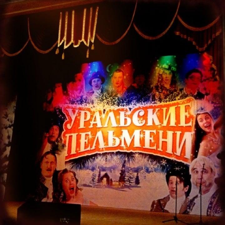 Афиша спектаклей новороссийск билеты звезды балета 21 века