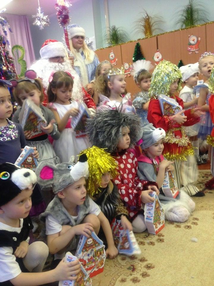 Детский сад №250 фото 1