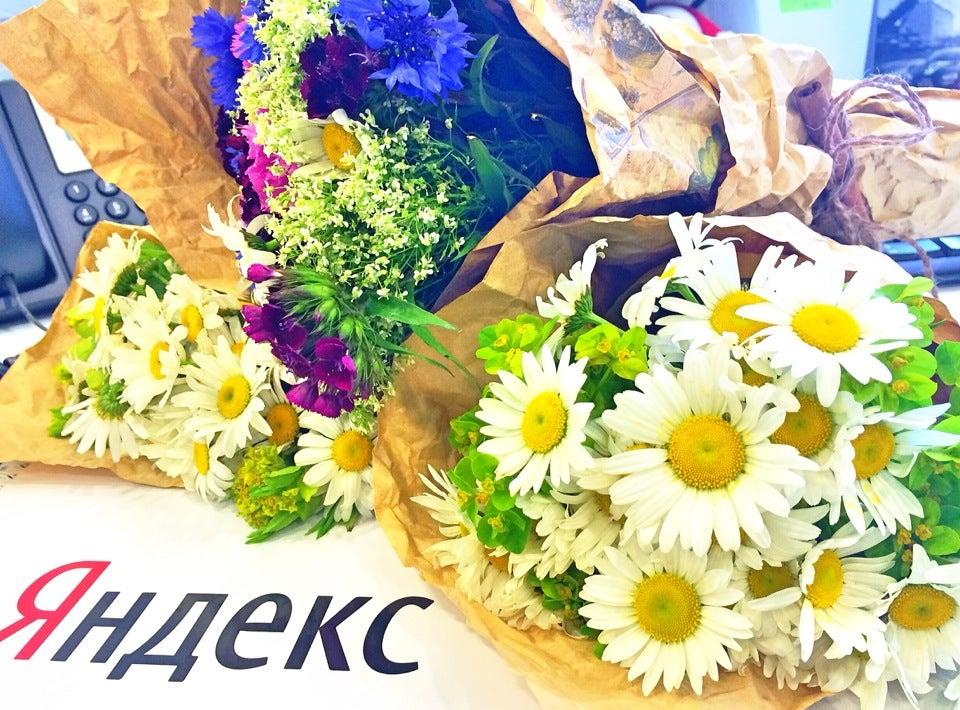 Яндекс фото 3