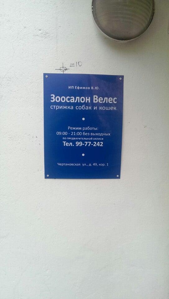 adresa-intim-salonov-chertanovskaya-porno-sumasshedshiy-seks
