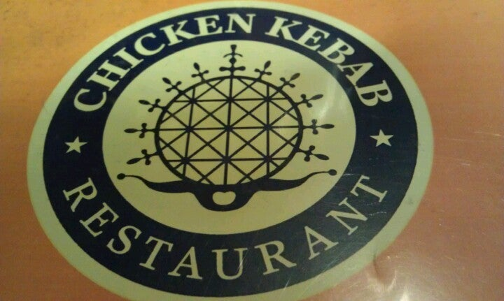 Chicken Kebab,