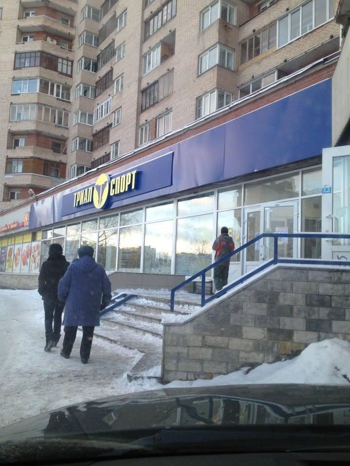 d3dabef7fb78 Триал-Спорт на Российском, отзывы о спортивных магазинах Санкт-Петербурга,  адрес, телефон и фото Триал-Спорт на карте