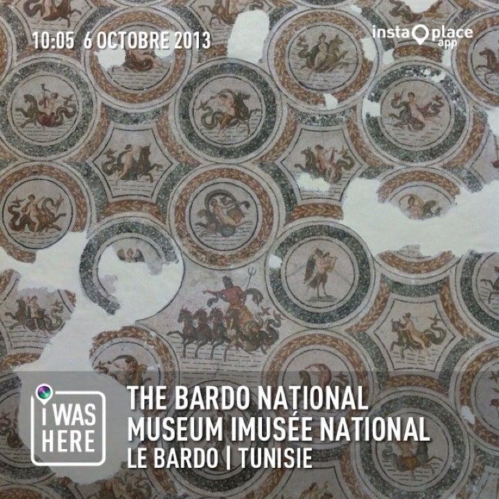 The Bardo National Museum I Musée national du Bardo I المتحف الوطني بباردو