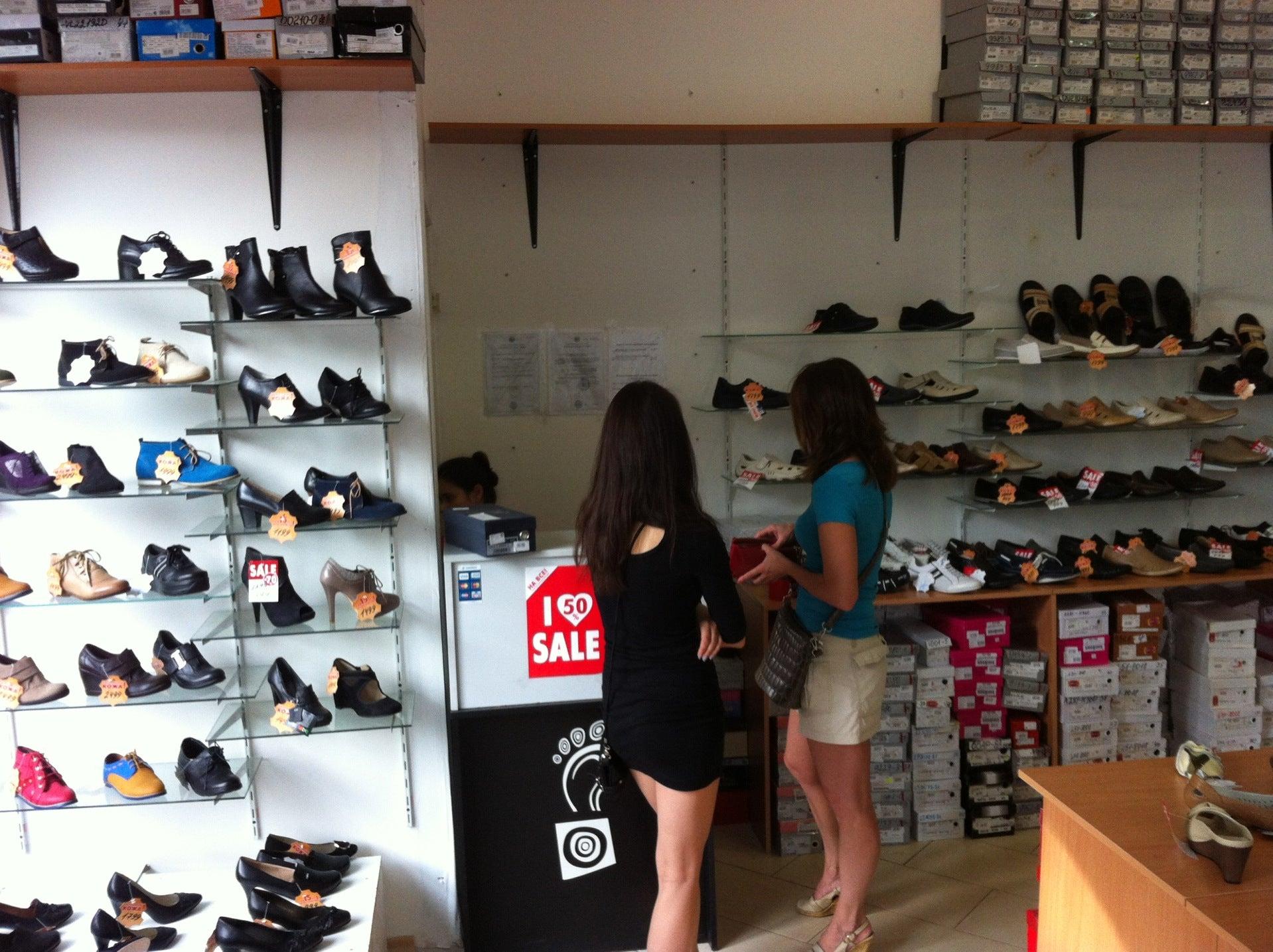 de5e615413e90c Море Обуви (ЗАКРЫТО), отзывы и фото магазинов обуви Санкт-Петербурга ...