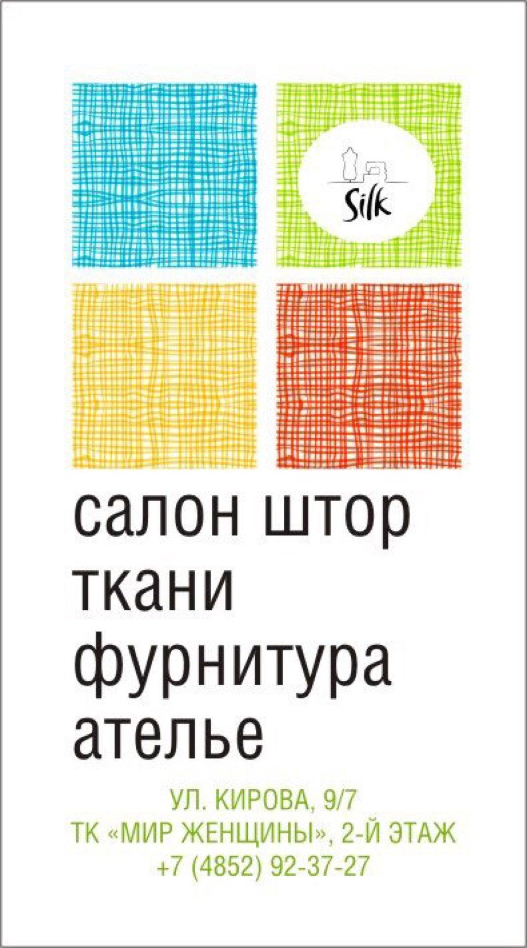 930a71beda75 Мир Женщины на Кировой, отзывы и фото магазинов косметики и ...