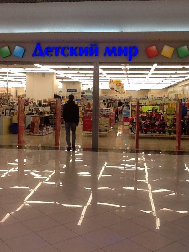 Детские магазины - отзывы, фото, адреса на карте в Екатеринбурге и ... a5cd38a9e73