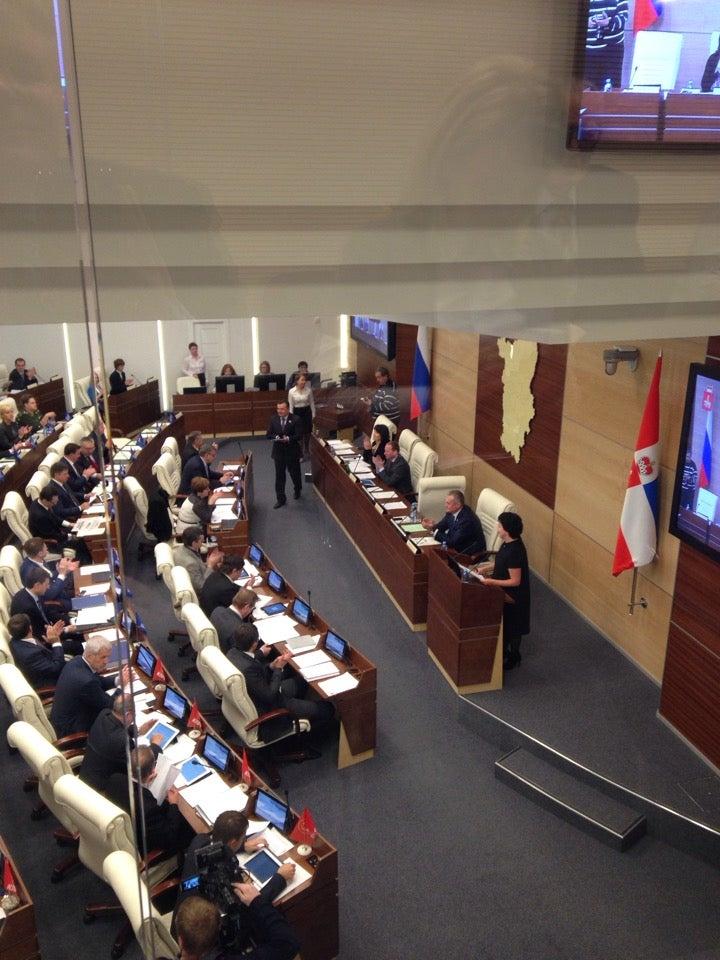 Открытка законодательное собрание пермского края