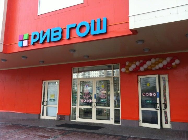 Профессиональный магазин косметики на соколе