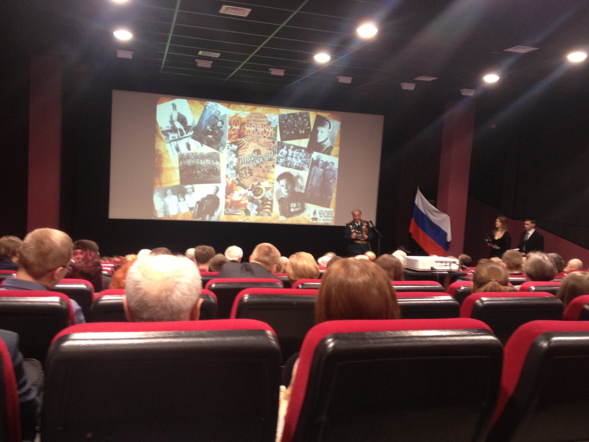 Кинотеатр Атмосфера Хабаровск расписание сеансы афиша
