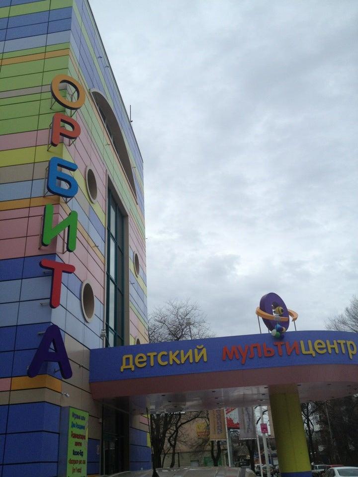 Детская поликлиника сосновского района