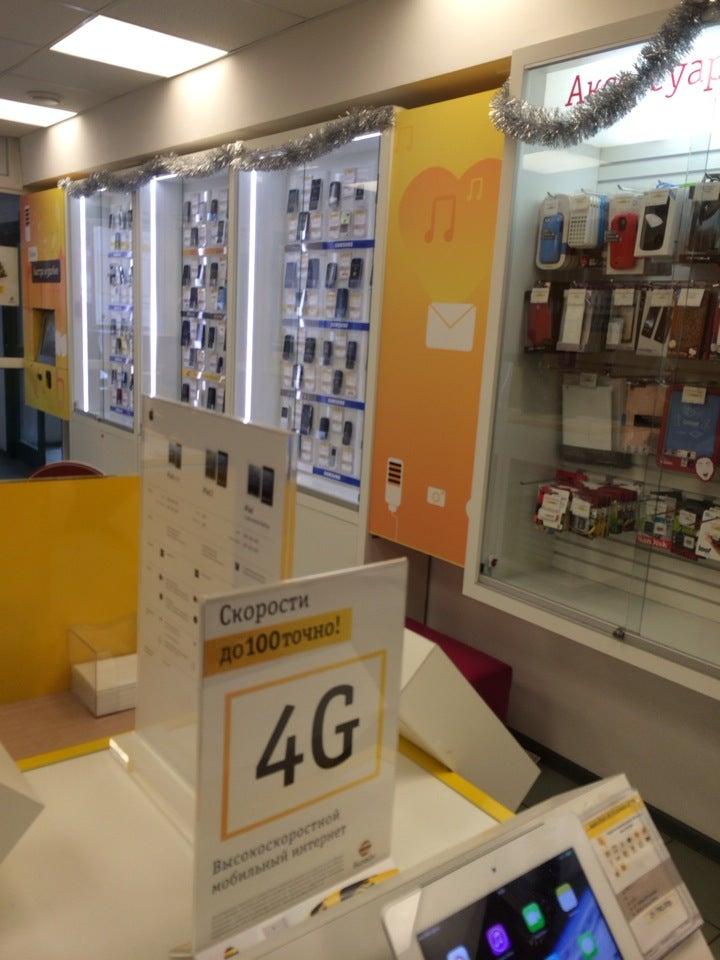 Интернет провайдеры в СанктПетербурге  grinkodspbru