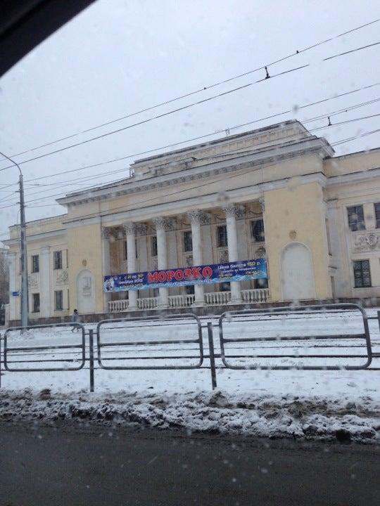 Цена на билеты в театр челябинск афиша новосибирск концерт январь