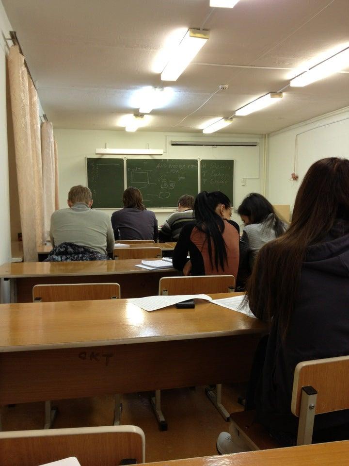 Российский университет кооперации фото 1