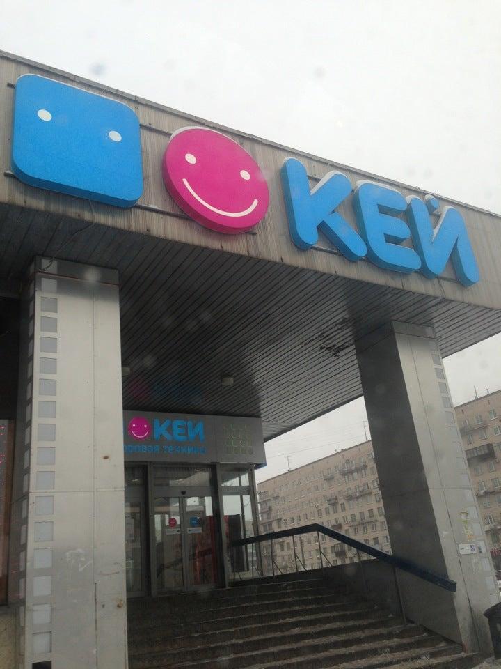 b4f75f5acd89 ᐈ Магазины электроники и бытовой техники на Ленинском проспекте ...