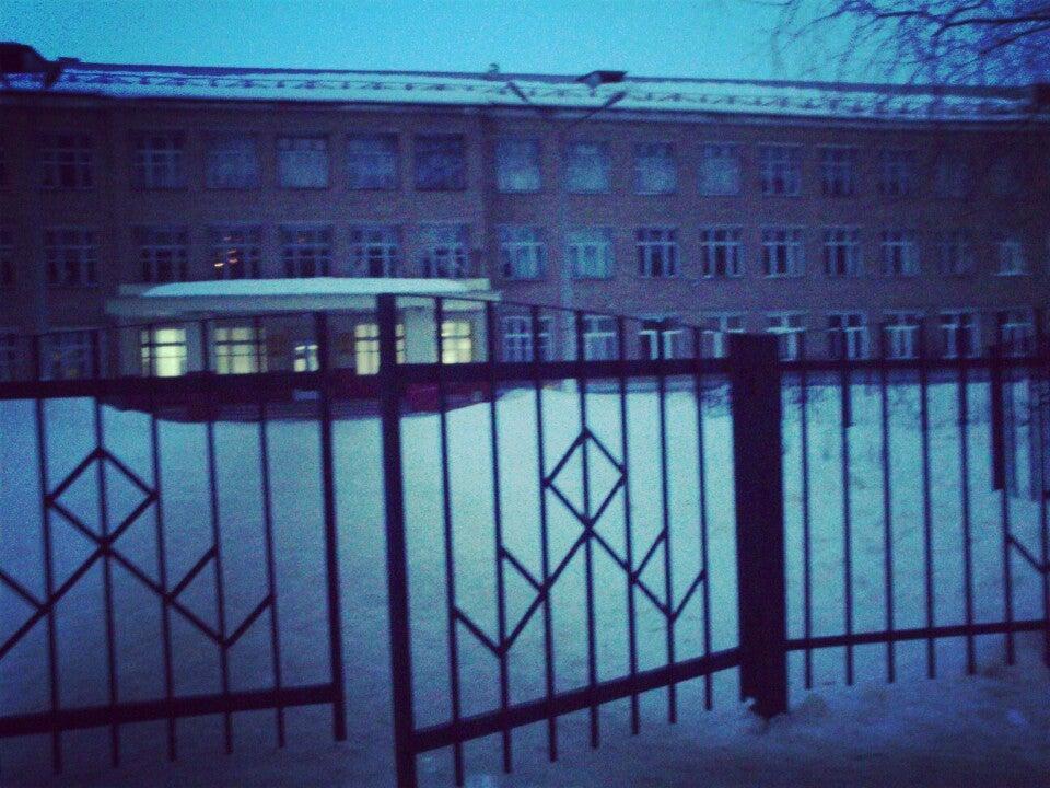 Русская гимназия фото 1
