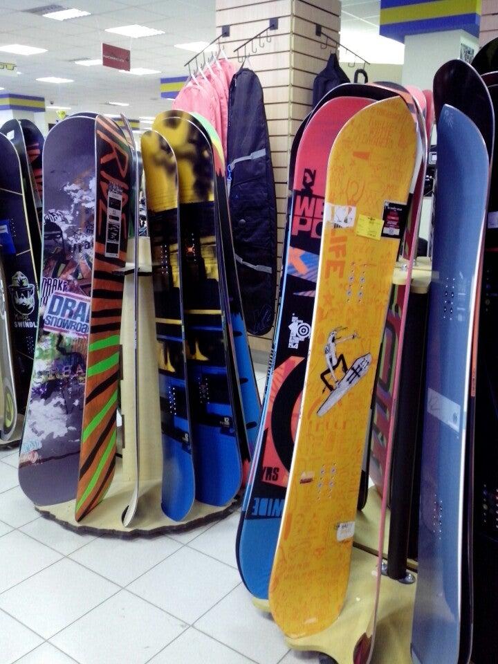 7884b51b7413 Триал-Спорт на Южном, отзывы о спортивных магазинах Тольятти, адрес ...