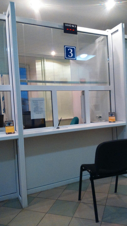 Администрация городского округа г. Бор фото 2