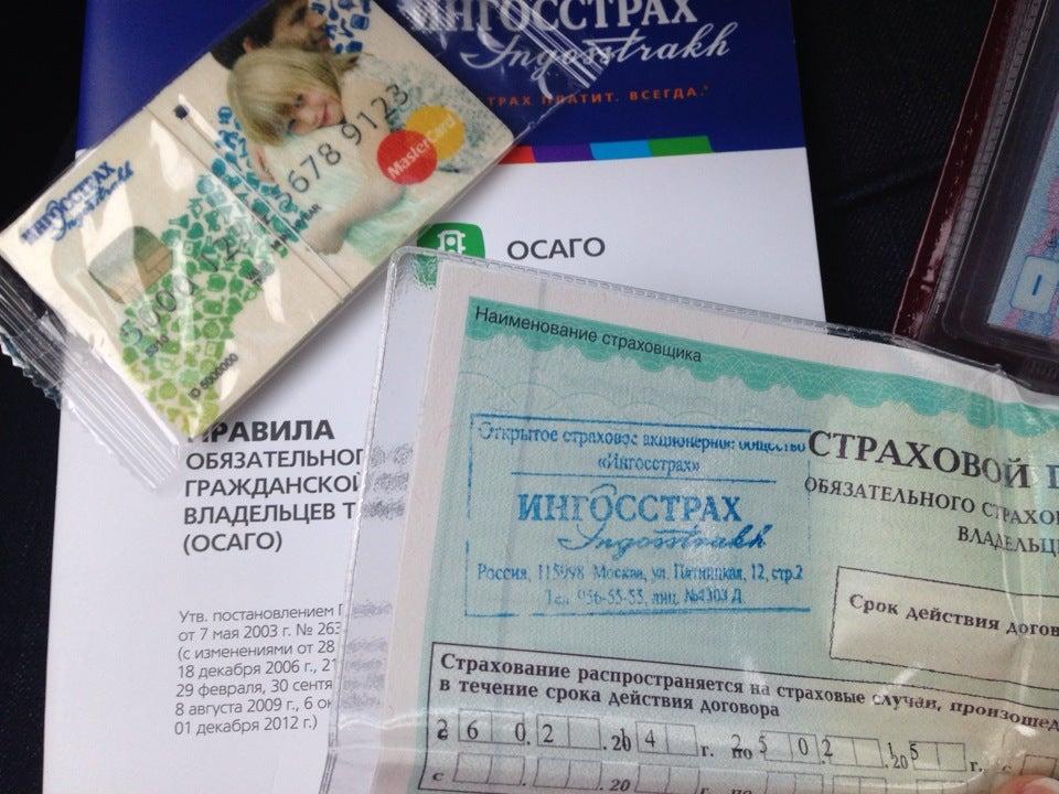 Регистрация ооо на щелковской помощь сдача электронной отчетности