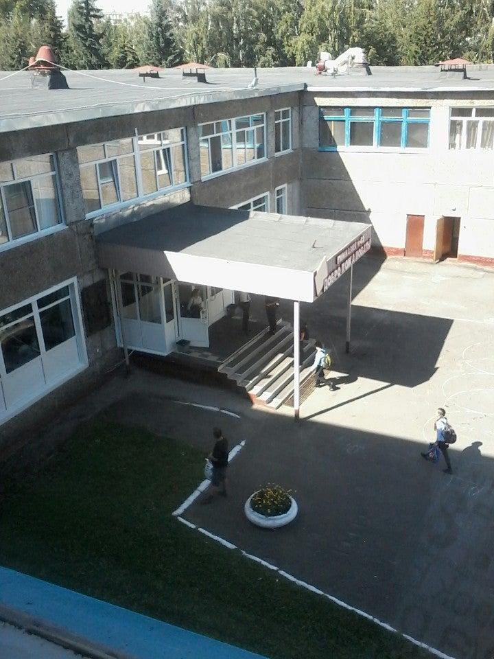Гимназия №42 фото 1